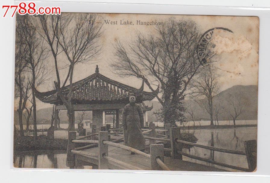杭州西湖三潭印月碑清代明信片