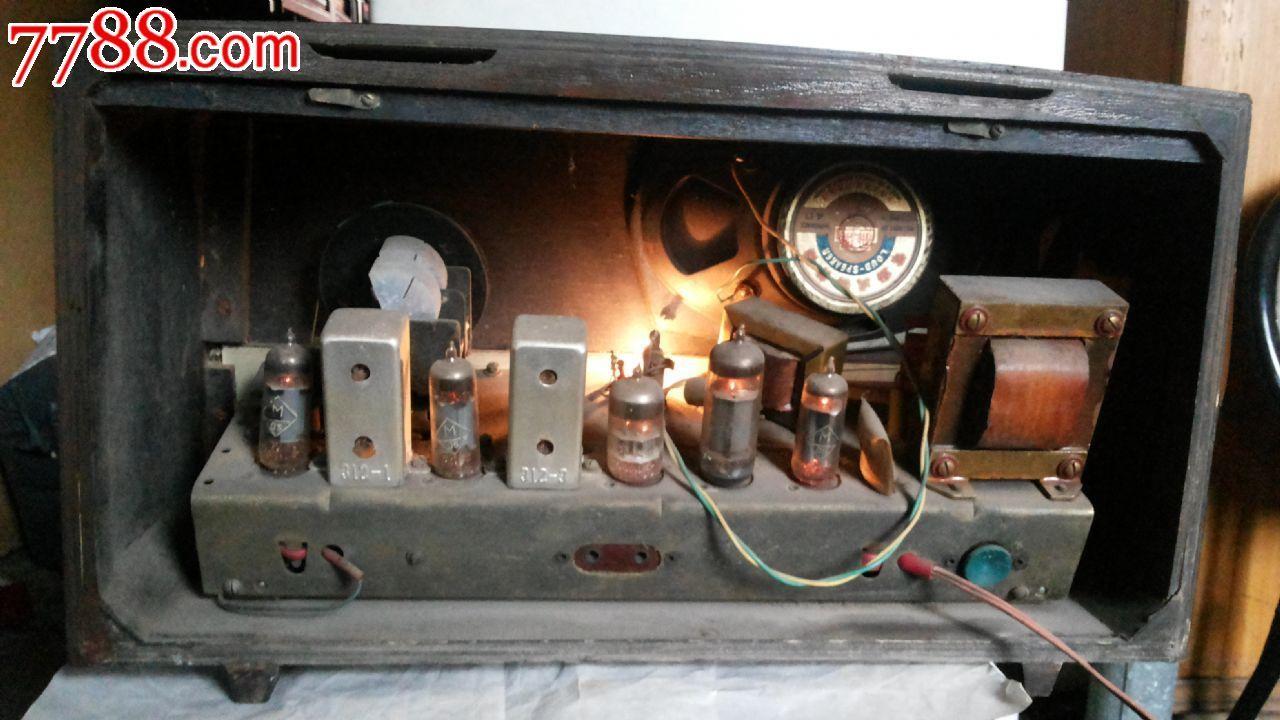 凯歌455-i型电子管收音机(为人民服务,语录机)