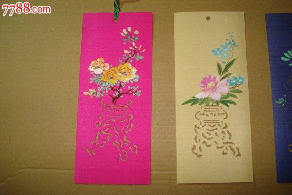 绢面手绘书签(4枚)