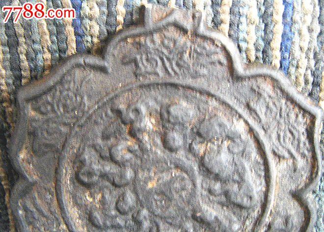 铜器宋代葵口花纹铜镜真品