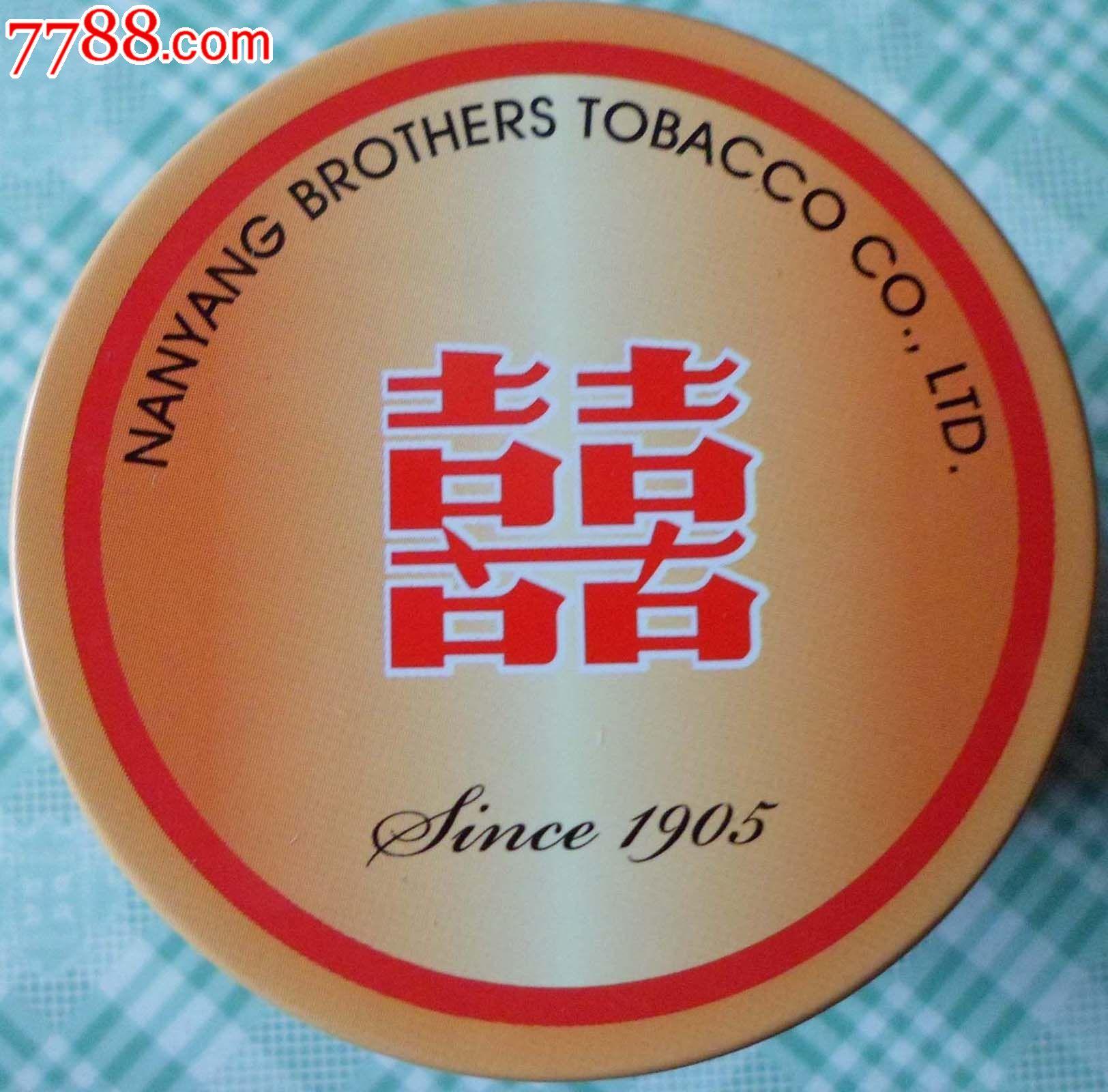 香港红双喜圆筒烟罐