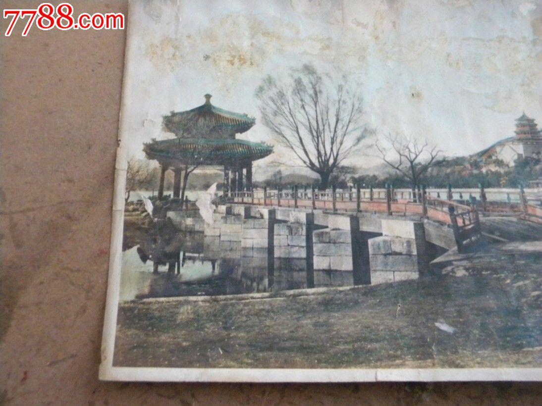 民国老北京风景彩色照【新艺城】_第2张_7788收藏__中国收藏热线