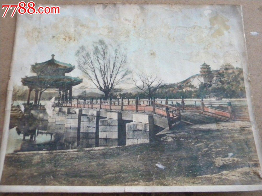 民国老北京风景彩色照【新艺城】_第4张_7788收藏__中国收藏热线
