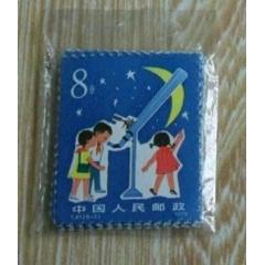 【藏海阁-散票王】T41《从小爱科学》【天文】(au23233406)_7788收藏__收藏热线