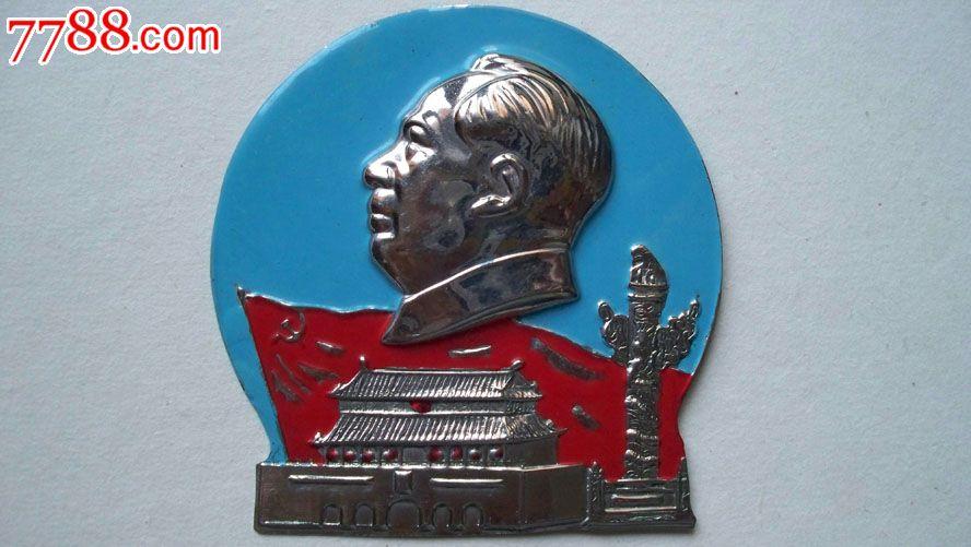 不锈钢制天安门,华表彩色毛主席像章