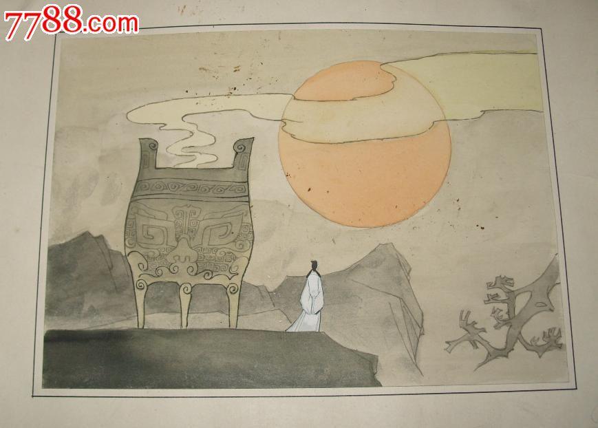 出版社流出:李白《望庐山瀑布》古诗插图画稿(一套4张图片