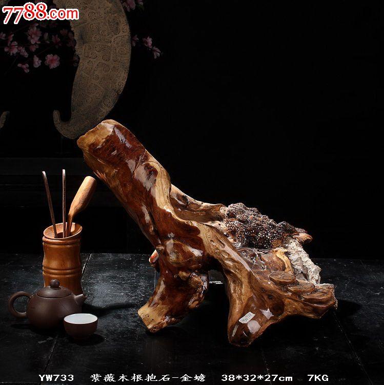 宜居品阁根雕木雕天然根抱石动物根艺摆件金蟾一团和气yw733