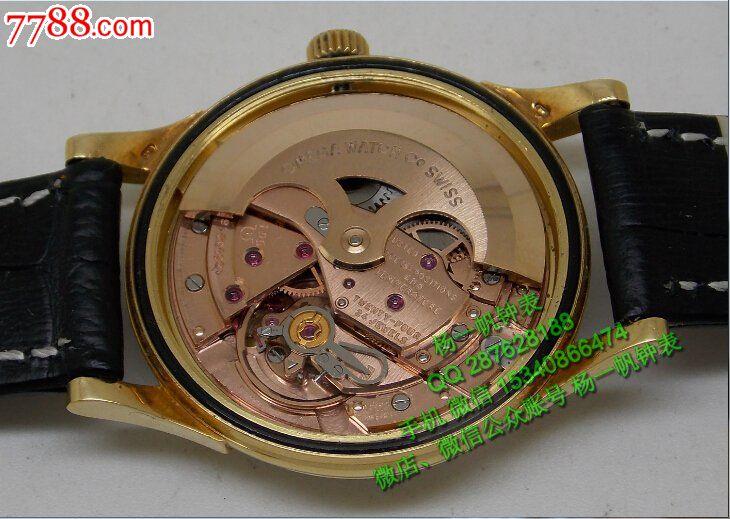 欧米茄18k实金561天文台机芯自动机械手表图片