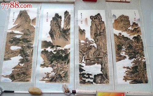漂亮70—80年代的粘绒四扇屏_山水国画原作_春雨集藏图片