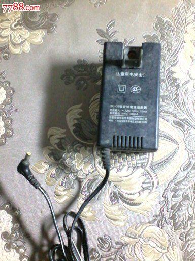 dc-06收音机电源适配器---【东莞德生通用】]_第1张_7788收藏__中国