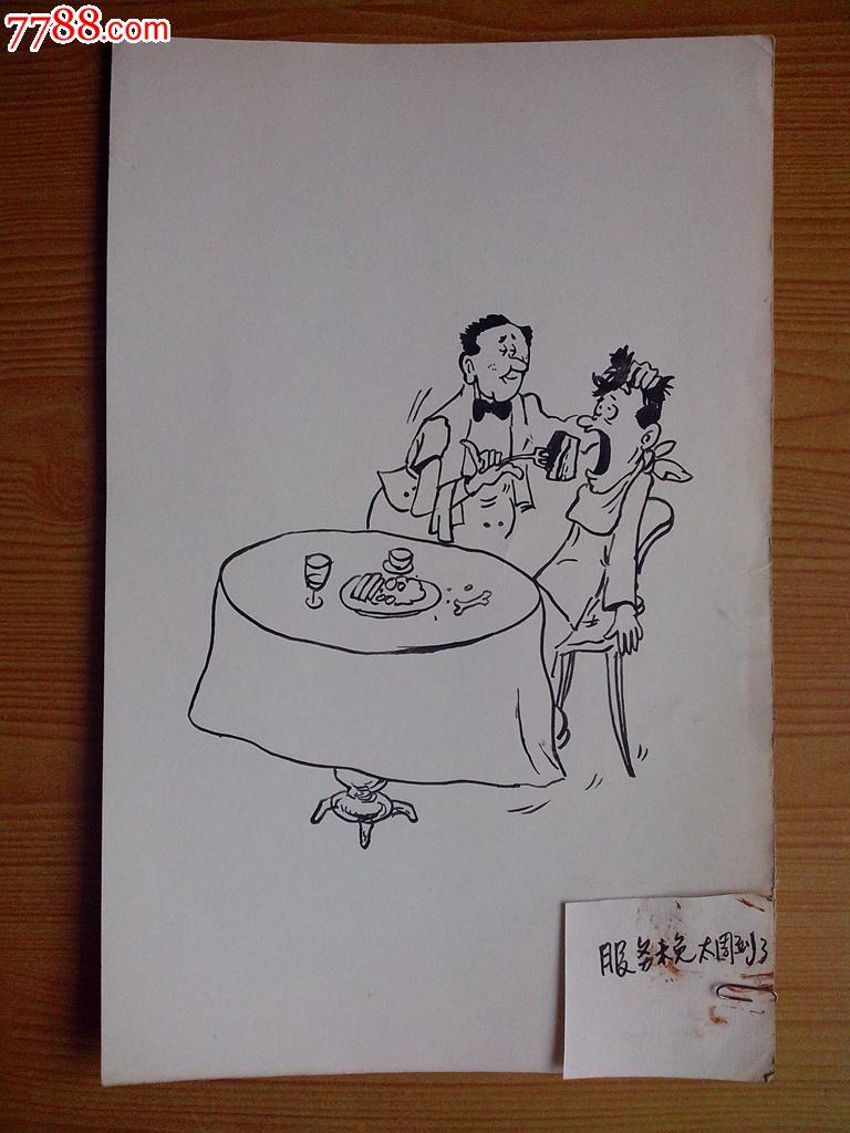 80年代手绘漫画原稿