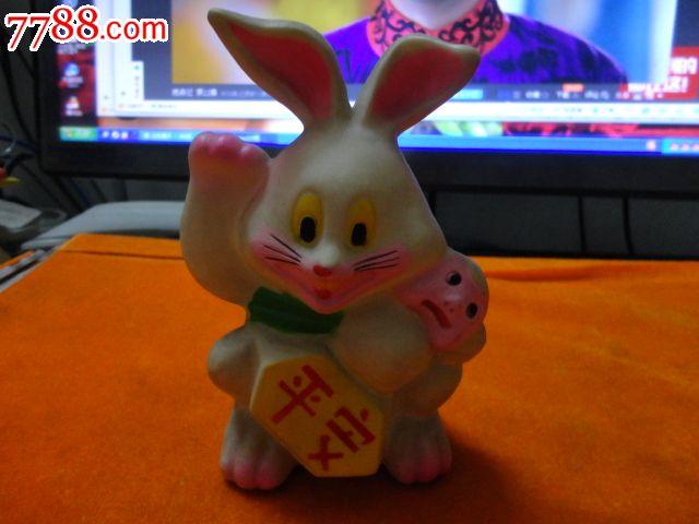 小兔子_价格20.0000元【求缺屋】_第1张_7788收藏__中国收藏热线
