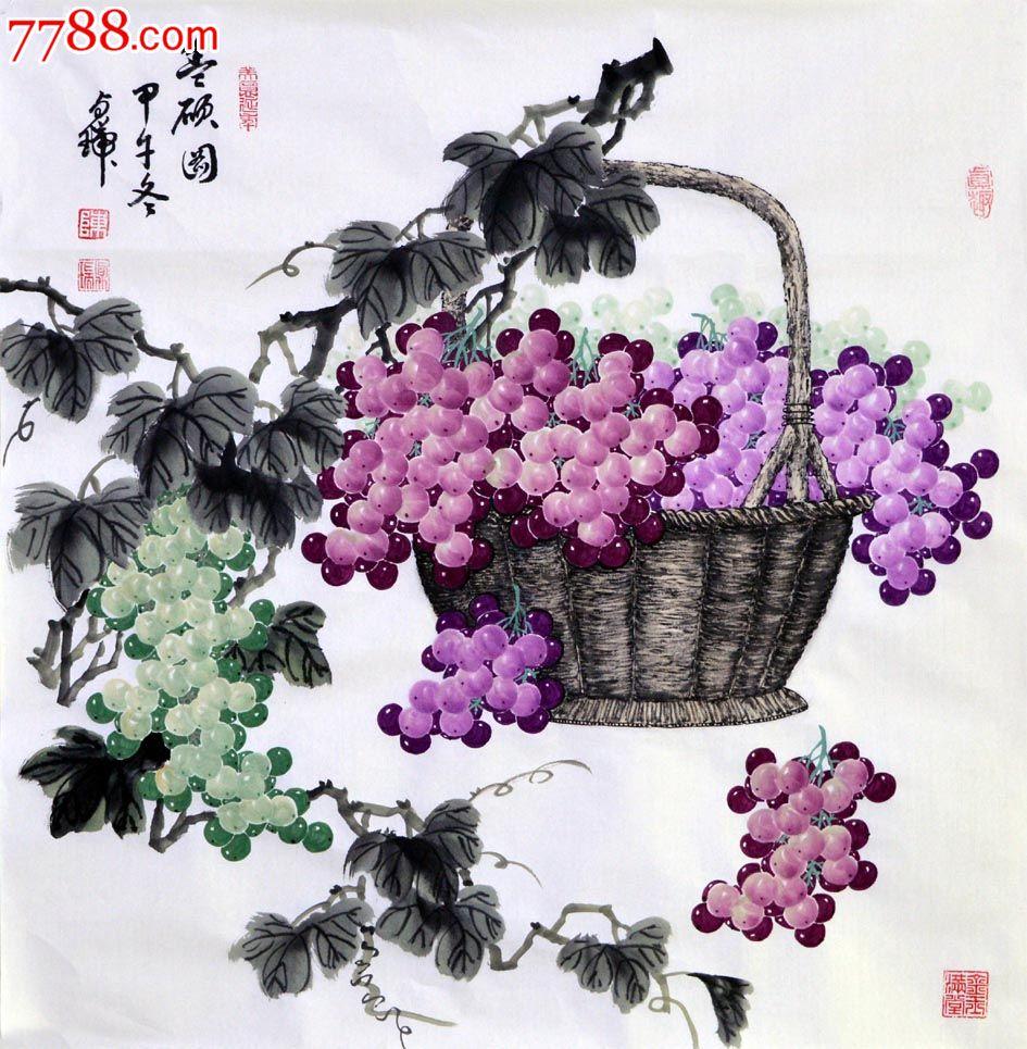 收藏送礼佳品中国画名师陈贞瑞写意葡萄丰硕图