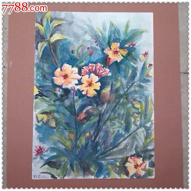 一组六幅手绘花卉纹水彩画【尚品斋】_第5张_7788收藏__中国收藏热线