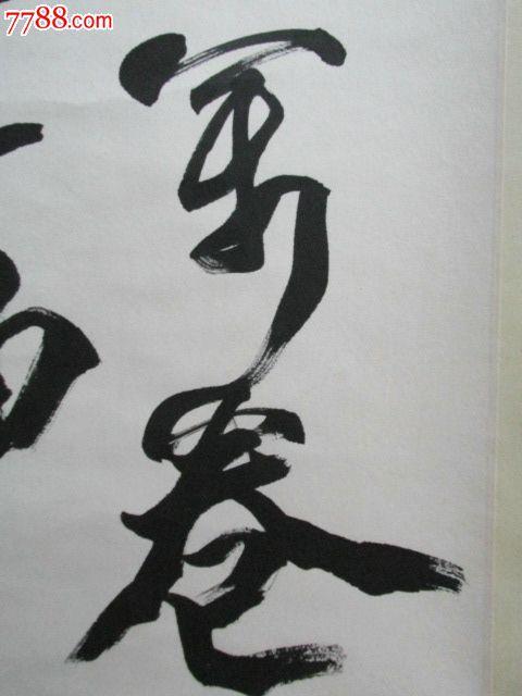 """旧书资料店偶得将军书法家,湘东人李铎书行草""""读书破万卷,下笔如有神"""""""
