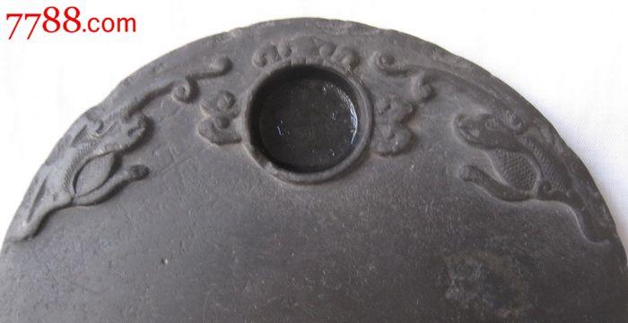 圆形双龙戏珠纹砚台