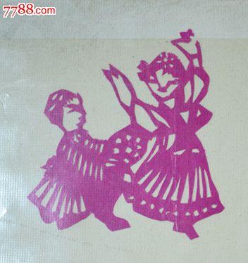 人物和动物剪纸(六张合售)_剪纸/刻纸画册_郑州金玉