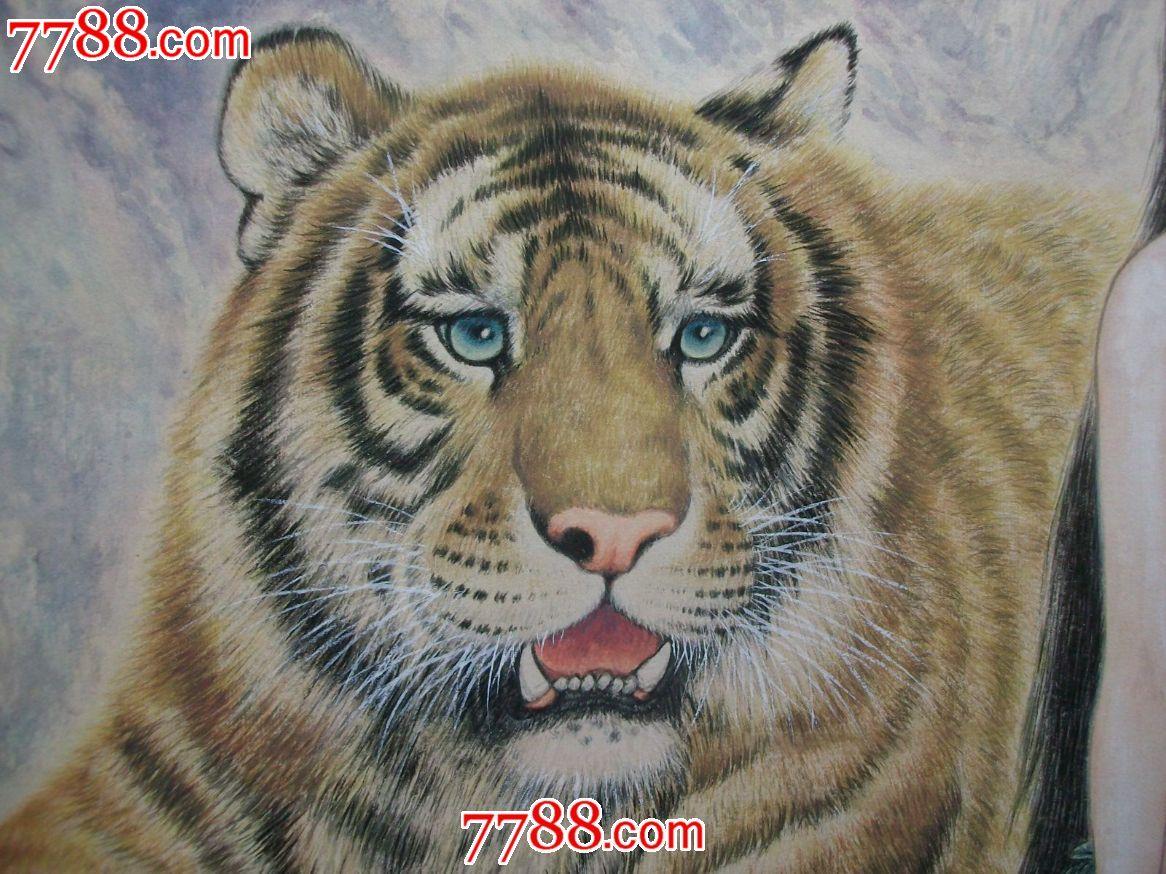 壁纸 动物 虎 老虎 桌面 1166_874