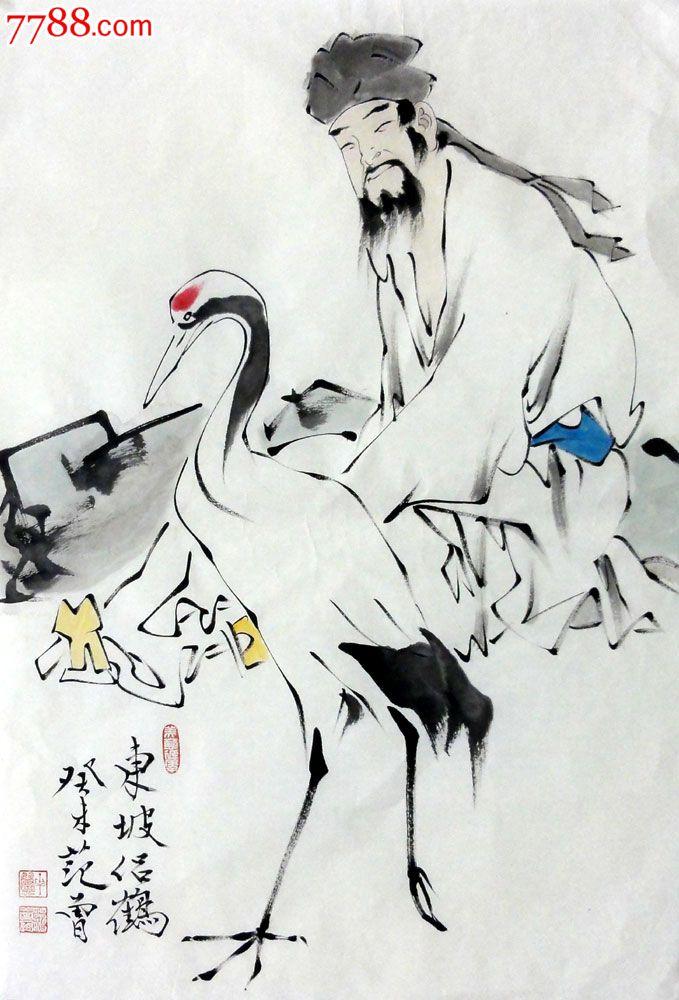 l-p7605仿范曾四尺三开竖幅写意人物装饰国画作品【东坡侣鹤】