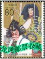 日本郵票(外國)2003年音樂和舞蹈歌舞伎(se28305875)_7788舊貨商城__七七八八商品交易平臺(7788.com)