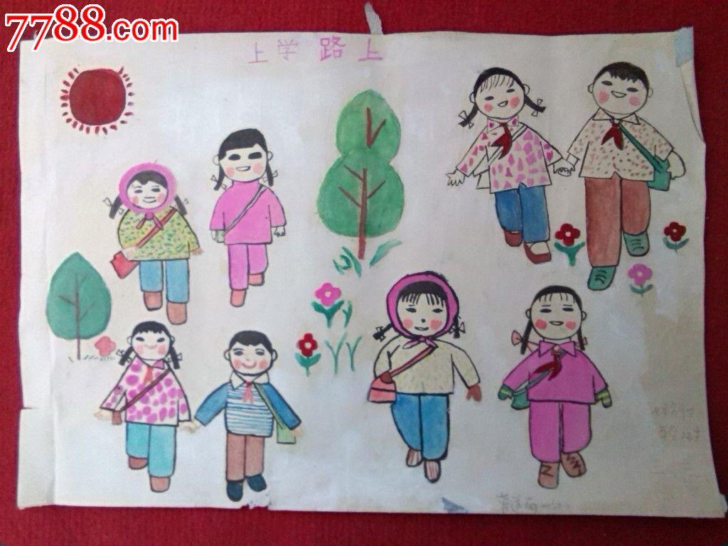 84年河北省儿童绘画作品参赛作品(上学路上)39.5x27