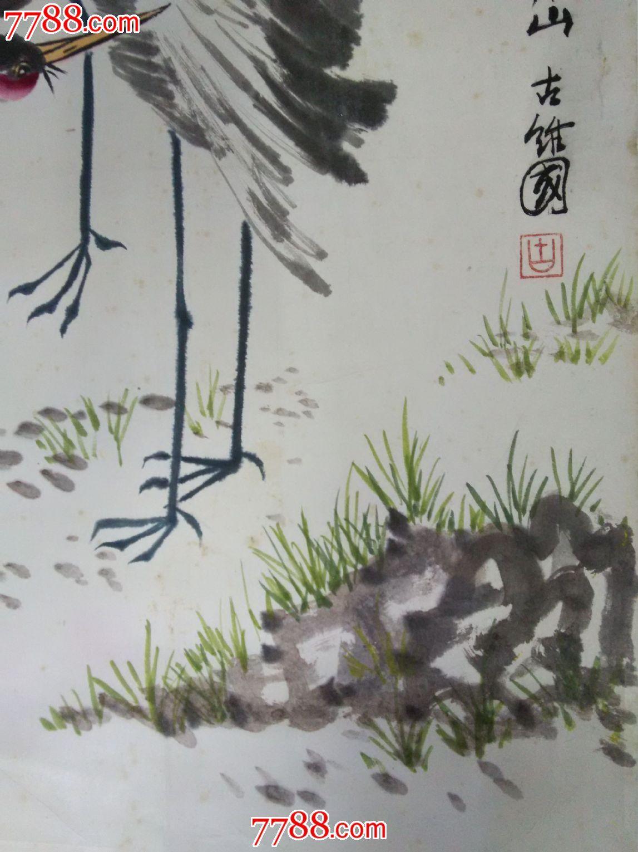 【仙鹤】古维国原作4_花鸟国画原作_书雅斋旧书坊