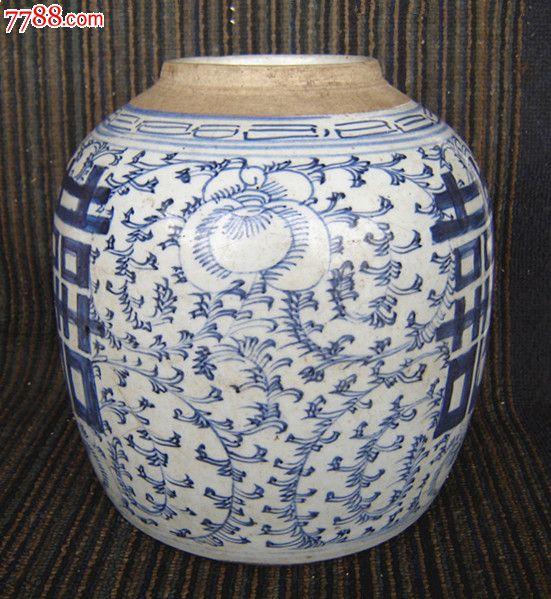 瓷器清代青花喜字大罐(1)真品