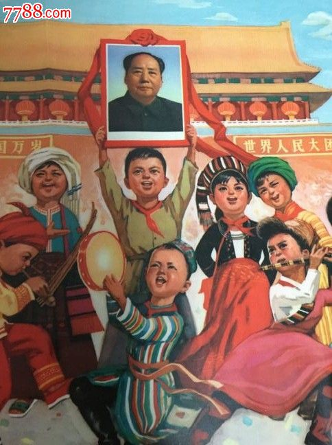 我爱北京天安门-刘海志作年画图片
