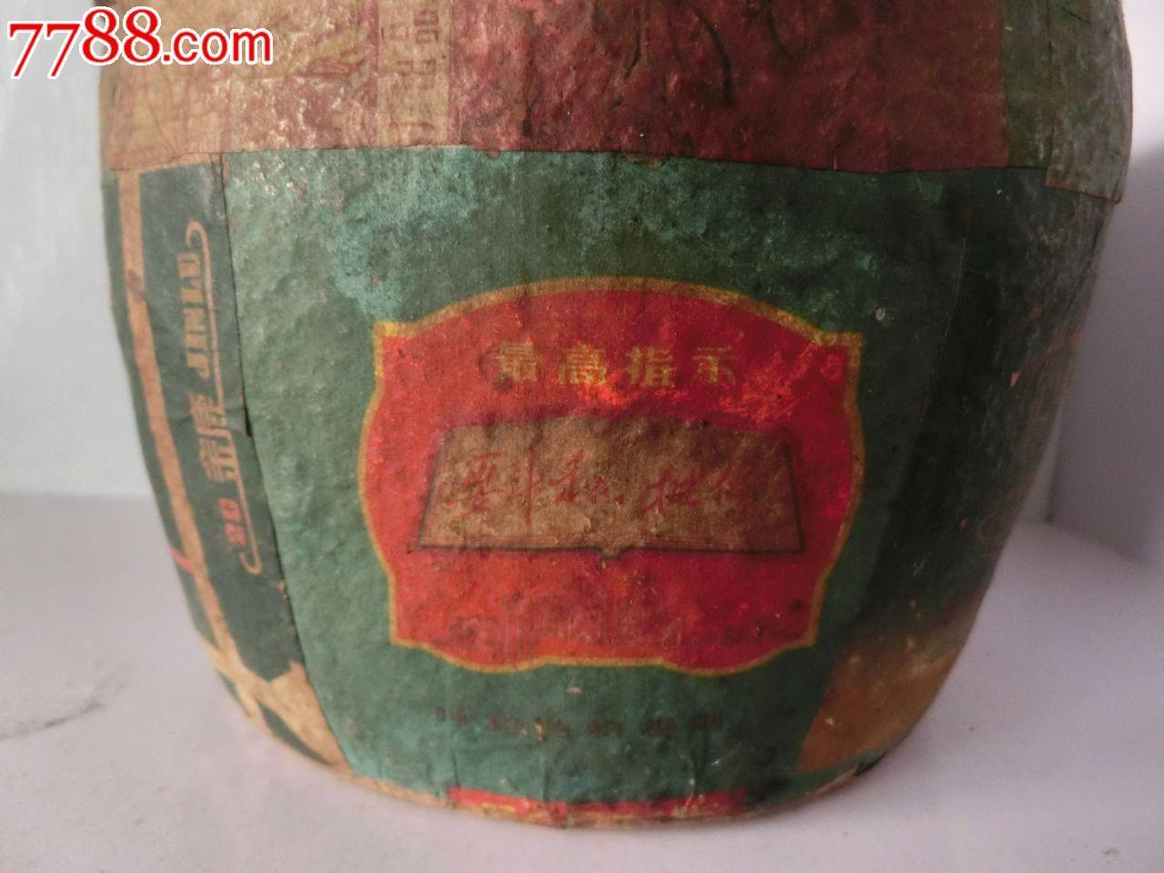 胶东民俗真品民间艺人手工制作小纸缸烟盒表面完整一流包浆包老