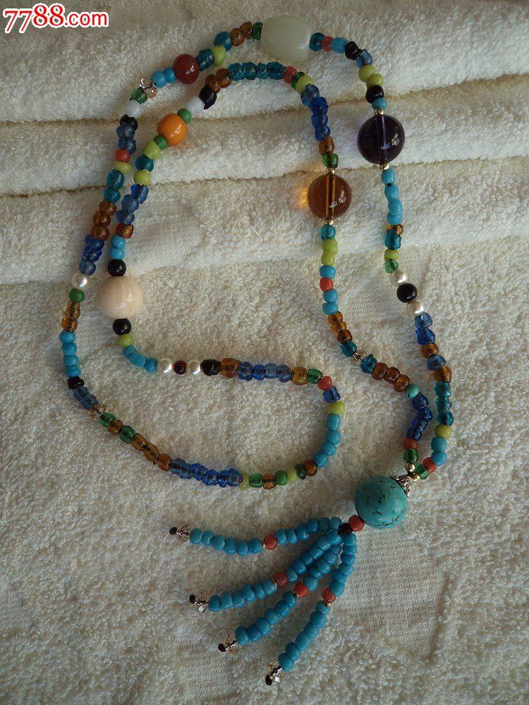 绿松石老琉璃项链手工编绳毛衣链怀旧古董珠宝首饰古玩杂项佛珠