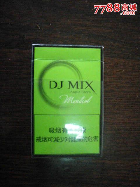 DJMIX