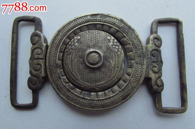 民国云南地方政府制式腰带扣,是用云南特有的斑铜做的