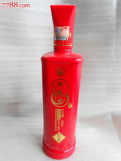 青岛琅琊台红云琅酒酒瓶