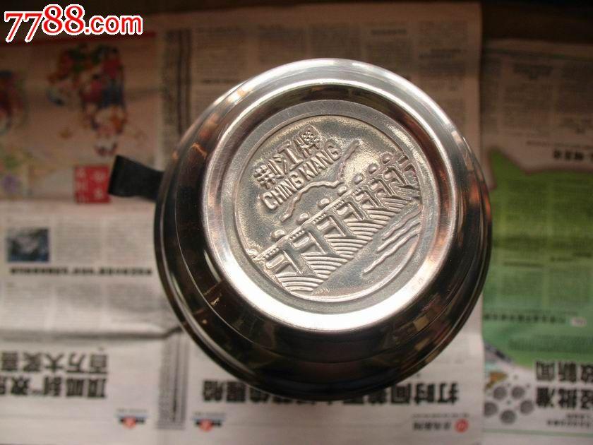荆江牌热水瓶图片
