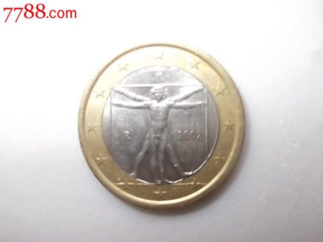 欧元2002年意大利1欧元硬币图片