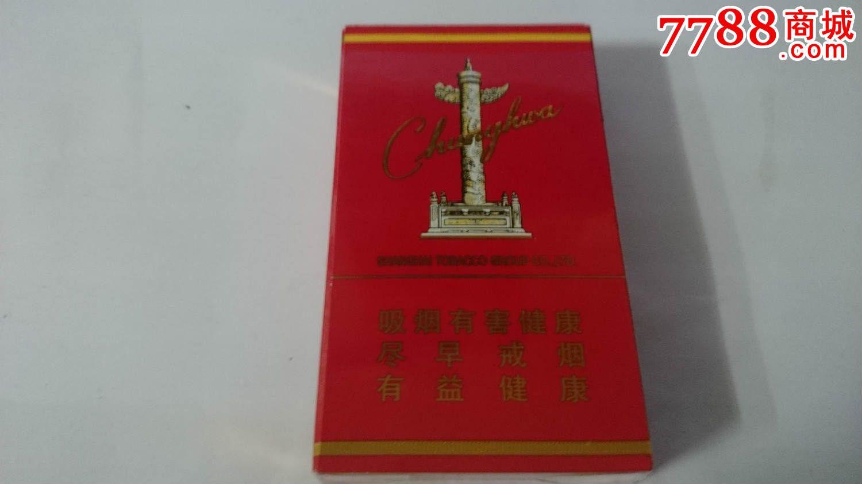 我的梦香烟红色盒