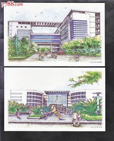 三峡大学手绘明信片