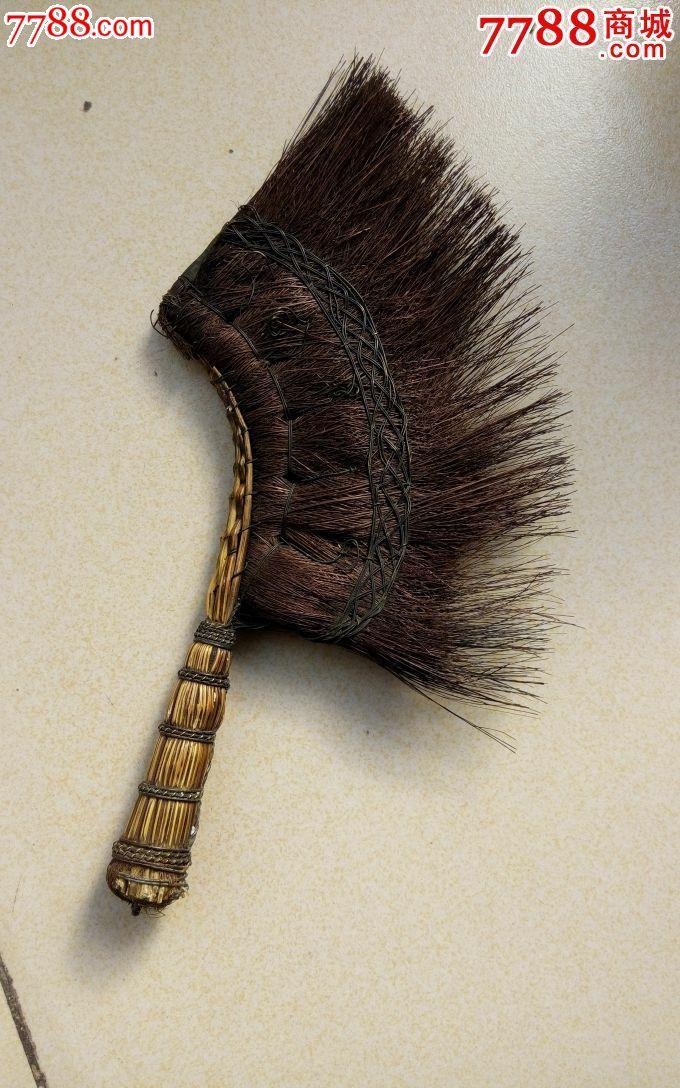 清代笤帚老笤帚铜丝编扎鬃毛笤帚民俗藏品老物件