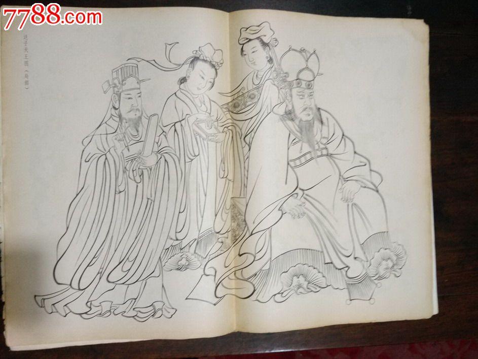 古代人物画线描稿