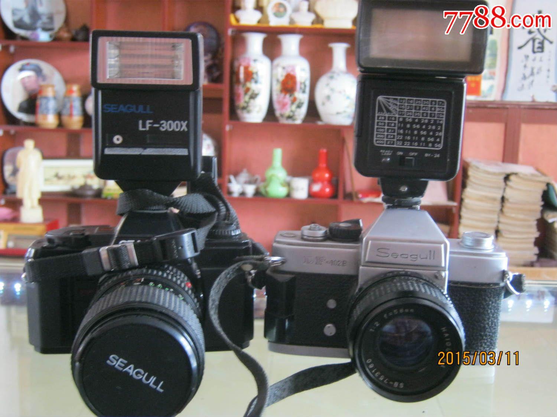 2台海鸥相机【带闪光灯】
