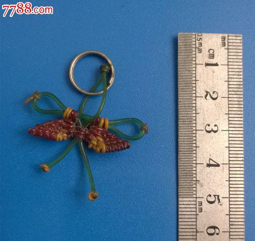 蝴蝶钥匙扣-文革时期手工编织