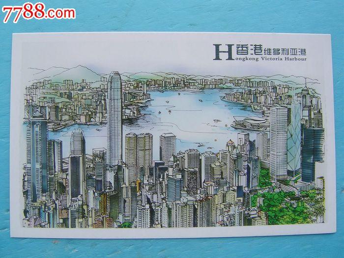 手绘明信片--美丽中国(全套16枚)
