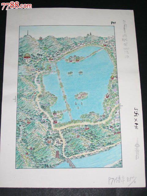 早期杭州西湖旅游图手绘稿