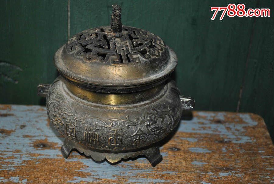 """铜香炉:炉腹刻有""""金玉满堂,财运亨通"""",炉内底有八卦阴阳纹饰,_价格120"""
