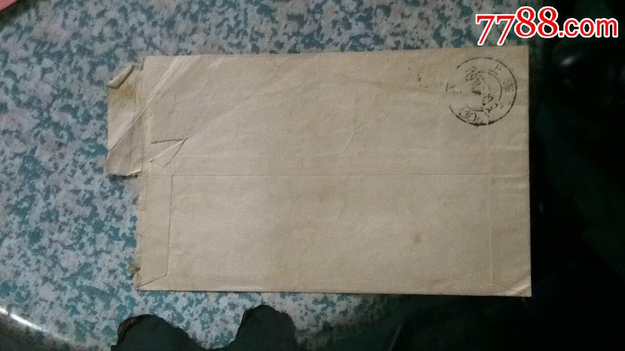 一年级信封手工制作步图片