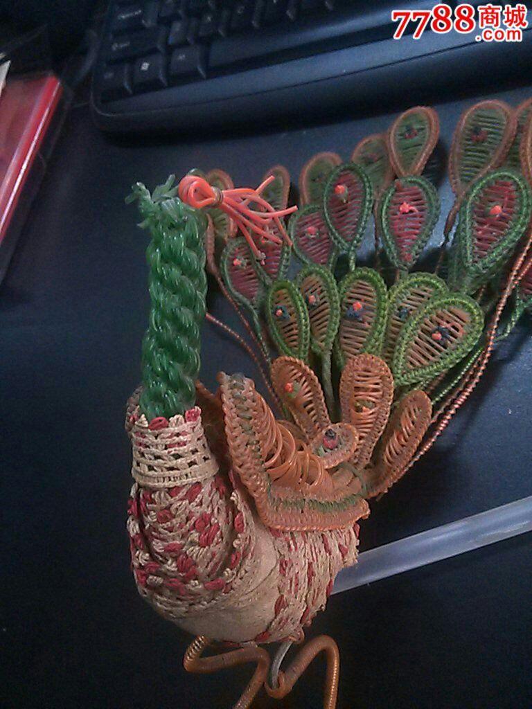 早期塑料丝手工编织孔雀工艺品_第4张_7788收藏__中国收藏热线