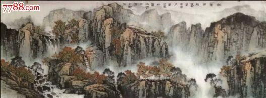 名家畫廊推薦著名畫家鄭守國畫橫幅八尺山水畫彩色
