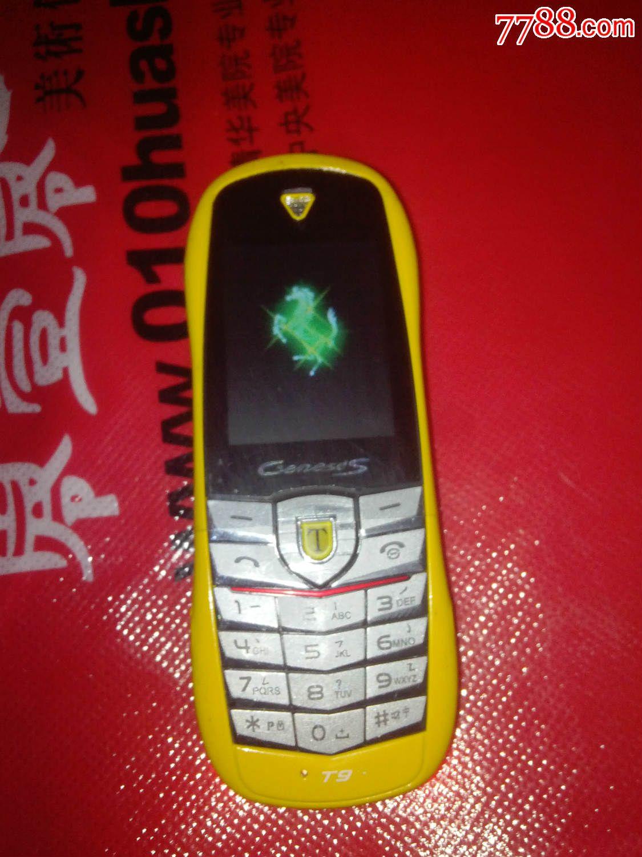 黄色保时捷跑车手机一部