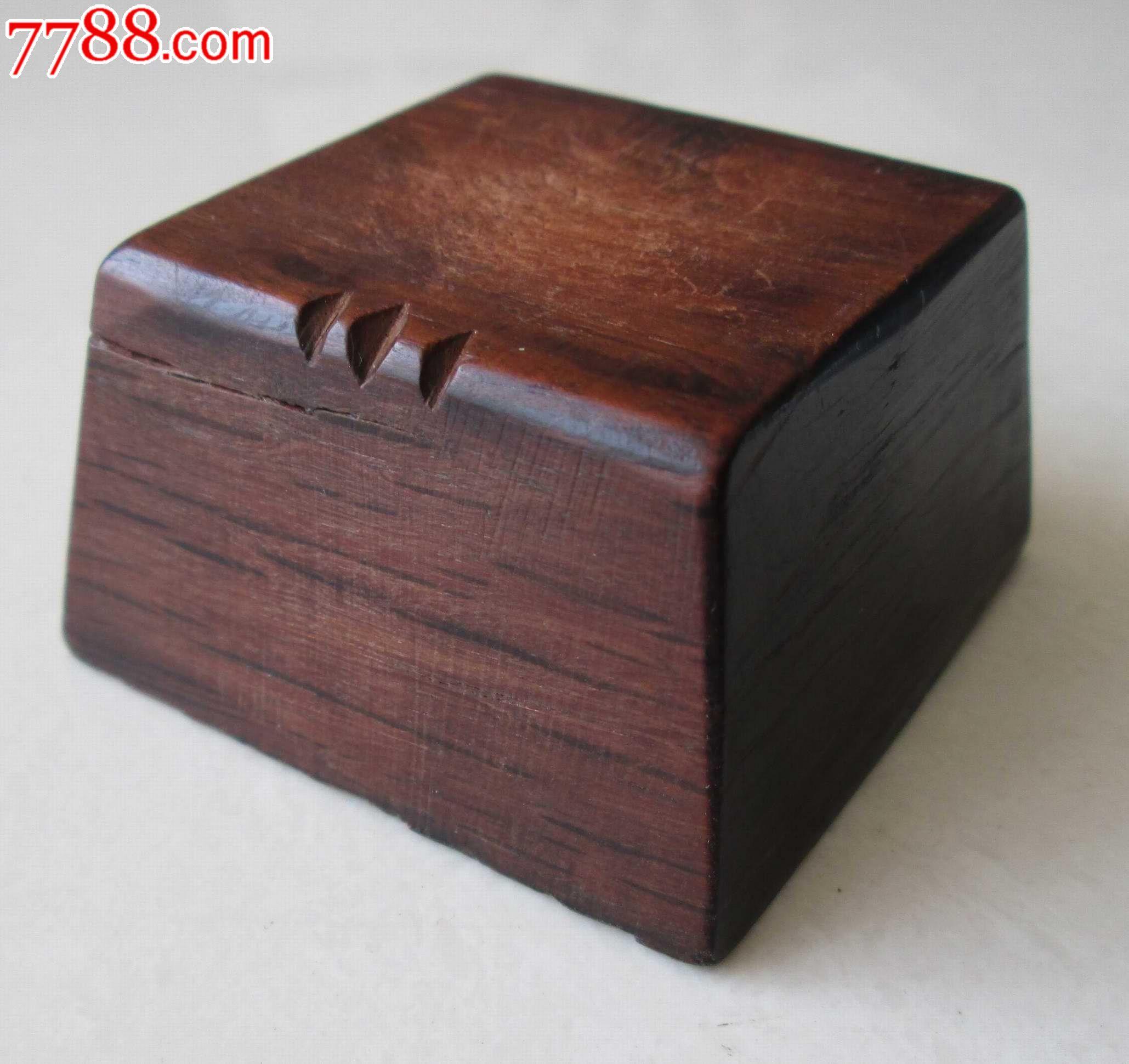 红木赌具,弹宝盒(流行于浙江省嘉善县丁栅一带的一种地方性博彩)