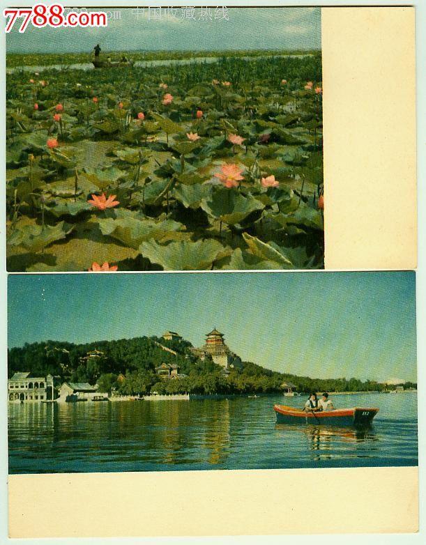 50年代德文版《中国风景》明信片